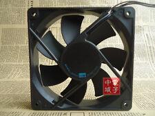 1PCS SONY SFF21C 12025 12CM 12V 0.24A chassis cooling fan #M2327 QL