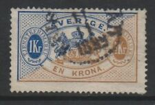 Sweden - 1891, 1k Deep Blue & Bistre Official - Round Dot after A -G/U - SG O41c