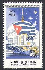 Mongolia 1984 Space/Rocket/Revolution/Flag/Palm Tree/Ship 1v (n12130)