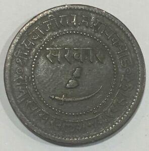 1948 (1891) India - Princely States Baroda 1 Paisa - Sayaji Rao III Coin