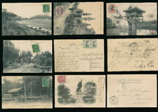 French Indochinese Used Stamps