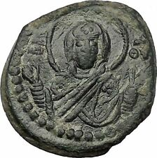 JESUS CHRIST Class G Anonymous Ancient 1068AD Byzantine Follis Coin i54399
