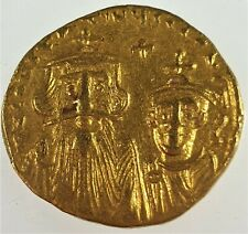 More details for 641 ad vf constans ii and constantine iv gold roman byzantine solidus sear 959
