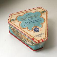 Vintage POWDER BOX. RIGAS JURMALA. Soviet empty. 60-s