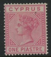 CYPRUS, MINT, #12, NG, A BEAUTY, NICE CENTERING