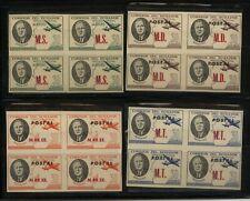 Ecuador   Roosevelt  official  stamps in blocks  unused            MS0430