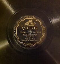 78 RPM RECORD -RUSSIAN LULLABY & AT SUNDOWN from 1927 -Victor Records 20791