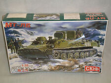 Skif 1/35 Scale MT-LB Armored Troop Carrier & Prime Mover  -  Factory Sealed