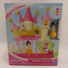 Belle Disney Princess Little Kingdom Magical Movers Toy NEW Dance Twirl Ballroom