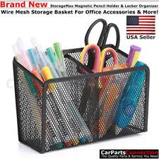 Storagemax Magnetic Black Pencil Holder Organizer 2 Compartment Wire Mesh Basket