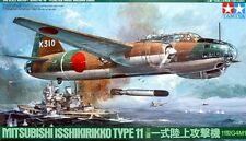 TAMIYA 61049 1:48 Mitsubishi Isshikirikko Type 11