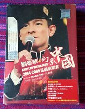 Andy Lau ( 劉德華 ) ~ Vision Tour 2004-2005 幻影中國巡迴演唱會 卡拉OK LIVE (2DVD+BONUS DVD)
