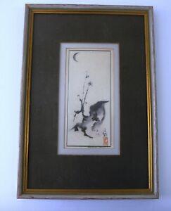Chiura Obata Lorraine Crawford Watercolor Japanese
