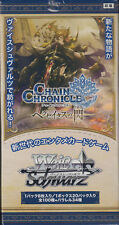 Weiss Schwarz Chain Chronicle The Light of Haecceitas Booster Box Japanese