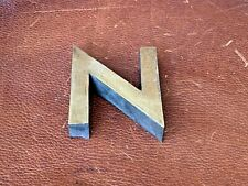 Letter N Vintage 1980's Metal Letters Made in Europe Initial Hand Made 3D