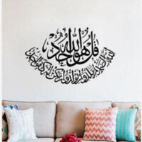 Islamic Muslim Wall Sticker Quran Arabic-Calligraphy Art Vinyl Decal Decor DIY