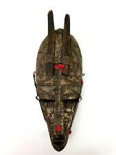 "African Mask Wood Brass Marka Tribe Burkina Faso Mali Tribal Art 11"""