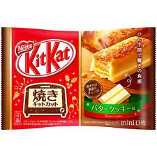 Japanese kitkats NESTLES kitkat BUTTER COOKIE bake rare 13P candies chocolates