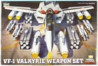 Hasegawa Macross MC04 VF-1 Valkyrie Weapon Set 1/48 scale kit