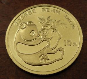 China 1984 Gold 1/10 oz 10 Yuan Panda UNC