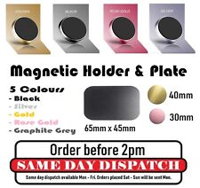 Car Magnetic Phone Holder & Metal Plate for Magnet iPhone Samsung case STRONG