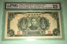 PMG Graded China, Central Reserve Bank Of China 1944 VF Pic J37b
