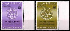 MOROCCO 2001-Stamp Day, Postal Seal, Octagonal Seal, Set of 2, MNH