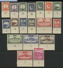 Pakistan 1948 Collection 18 Stamps Unmounted Mint