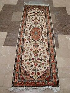 Rectangle Area Carpet Ivory Floral Hand Knotted Wool Silk Rug Runner (2 x 6)'