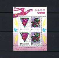 China Taiwan 1998 1999 SPECIMEN 様張 New Year of Rabbit Stamp S/S