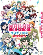 DVD ANIME BATTLE GIRL HIGH SCHOOL Vol.1-12 End Eng Subs All Region +FREE ANIME