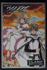 JAPAN NEW Clamp: Tsubasa CARACTere CHRoNiCLE Official Guide Book
