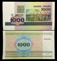 Belarus 1000 Rubles Rulei Banknote World Paper Money UNC Currency Bill