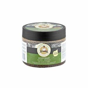 Bania Agafia Natural Cedar Body Peeling Scrub For Dry Skin 300ml
