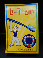 RARE vintage Japanese POPEYE toothbrush store display box Japan sailor antique !