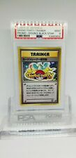 PSA 9 MINT Grand Party 1999 Promo Double Black Star Pokemon Card              A5