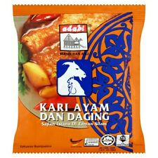Curry Powder 250g - ADABI Top Malaysian Food