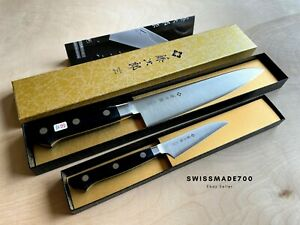 Tojiro DP VG10 Gyuto & Paring Knife Set (F-808/F-800) MADE IN JAPAN - FREE SHIP