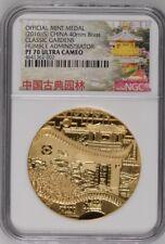 NGC PF70 2016 Humble Administrator Garden Brass ZhuoZhengYuan mintage:500
