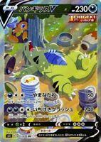 Tyranitar V (SA) SR 077/070 S5I Pokemon Card Japanese NM