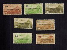 Rare stamps China 1941 WW2  Aviation Plane Japanese occupation Overprint Mint A