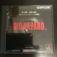 BIO HAZARD PS1 Soft  (Sony PlayStation 1) japan NTSC-J