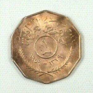 IRAQ 7 PIECE ~UNCIRCULATED COIN SET: 0.01 TO 1 DINAR, 1959-81