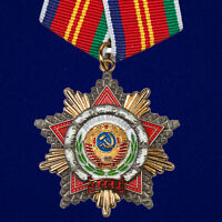 The order of Friendship of peoples MEDAL LENIN COMMUNISM RED ARMY MILITARY