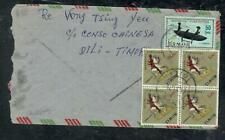 TIMOR COVER (PP1308B) HORSE 1.00 BL OF 4+BOAT 50C A/M  DILI TO AUSTRALIA