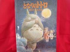 My Neighbor Totoro Electone BEST Sheet Music Book/Anime