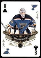 2020-21 UD O-Pee-Chee Playing Cards #8-CLUBS Jordan Binnington - St. Louis Blues