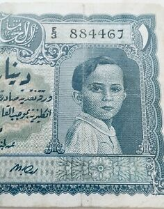 IRAQ KINGDOM 1 DINAR P15 LAW 1931 BABY BOY FAISAL PCGS 12 FINE INDIA PRINT 1941