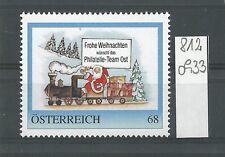 Österreich  personalisierte Marke Philatelietag 1010 WIEN 8120933 **