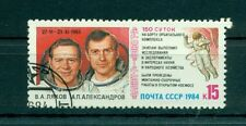 Russie - USSR 1984 - Michel n. 5401 - Station Saliout 7  vaisseau spatial Soyouz